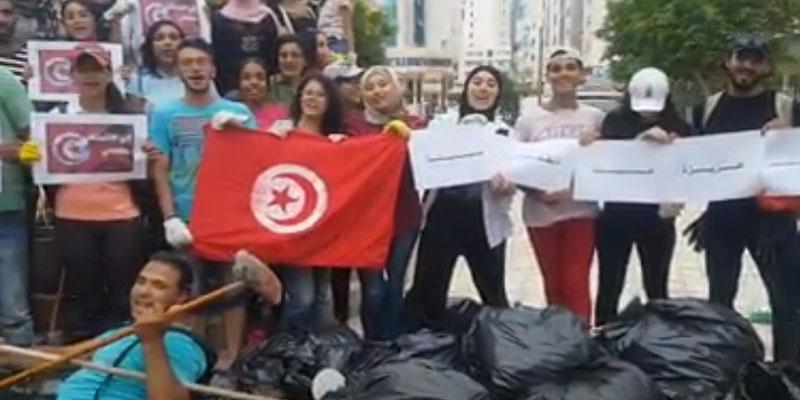 بالفيديو: بعد أن قاموا بحملة نظافة: الشباب يردد النشيد الوطني