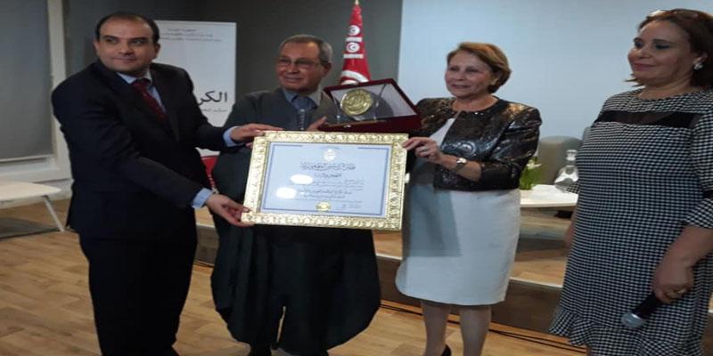 المنظمة التونسية للتربية والأسرة تتحصل على جائزة رئيس الجمهورية للنهوض بالأسرة بعنوان سنة 2017