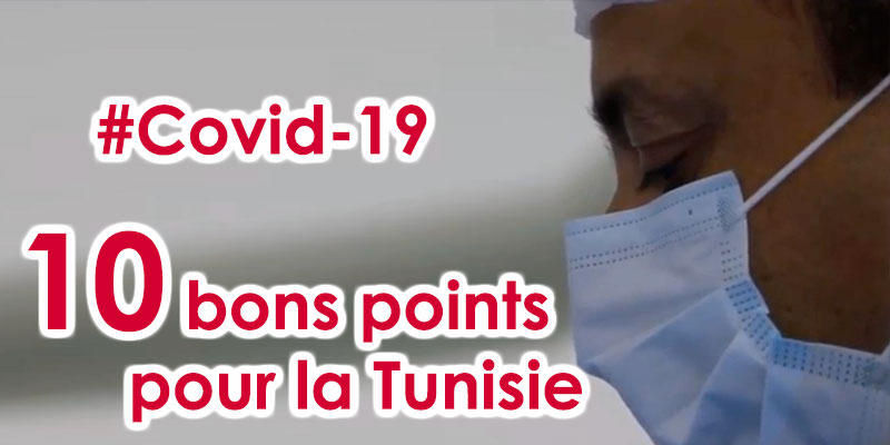 Médecin tunisien : 10 raisons feraient de la Tunisie un pays mieux armé face au virus