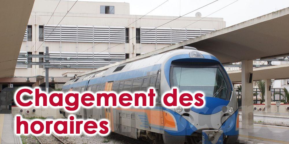 Tunisie: Changement des horaires des trains