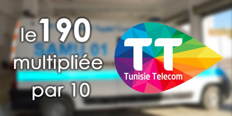 Tunisie Telecom : l'Infrastructure mère au service des instances sanitaires
