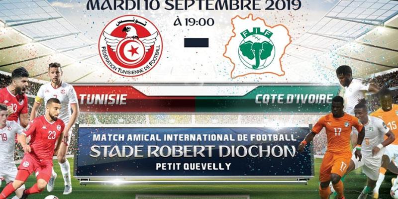 تعطل المفاوضات بشأن النقل التلفزي لمباراة الدولية الودية بين المنتخبين التونسي والإيفواري