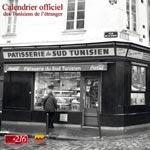 Un beau calendrier pour les Tunisiens de l'étranger