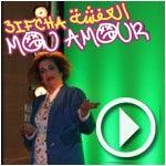 En vidéo : 3ifcha Mon Amour par Wajiha Jendoubi au Lake Forum