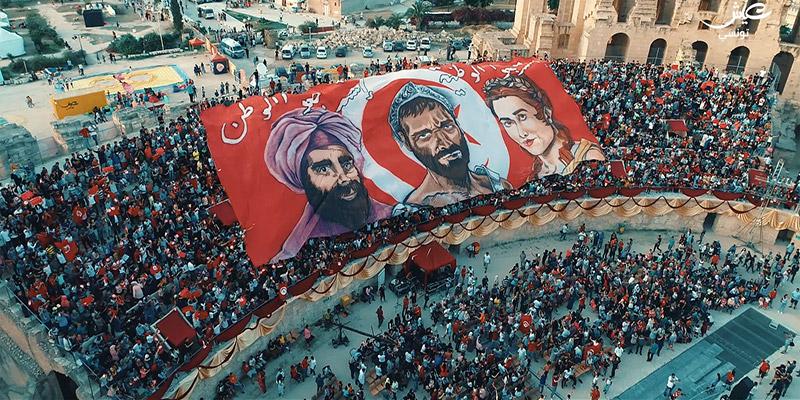 12 000 Tunisiens réunis pour partager ensemble une expérience unique