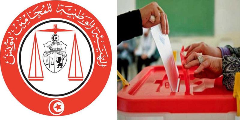هيئة المحاماة تصدر تقريرها الوقتي لملاحظة الانتخابات: إخلالات ومناوشات وخروقات عديدة