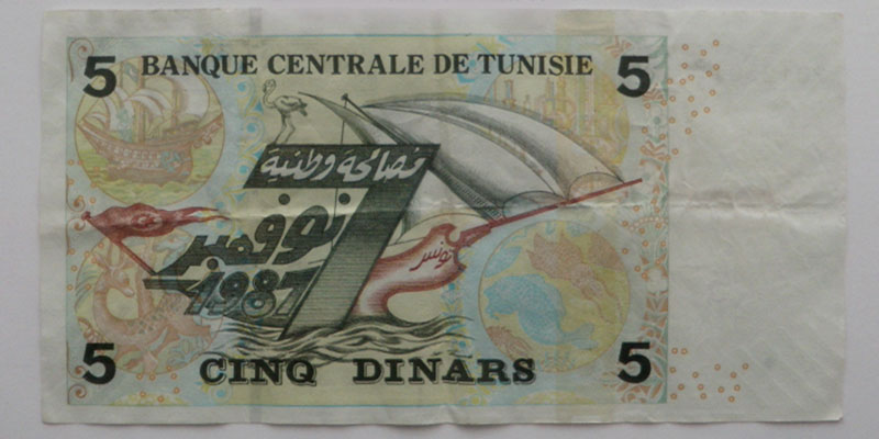 En photos : Les billets de banque à échanger avant le 31 décembre