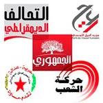 بيان مشترك لخمسة أحزاب لتحميل المسؤولية للحكومة
