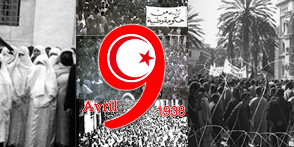 Fête des martyrs : Gloire à tous nos martyrs!
