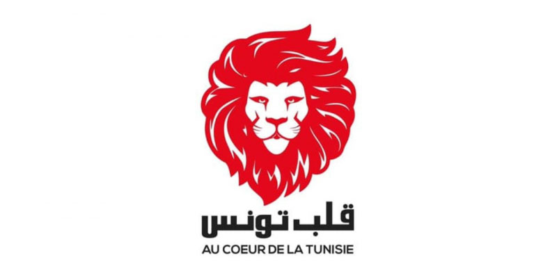 رسمي، قلب تونس ضد حل البرلمان و يدعم مفاوضات تشكيل الحكومة