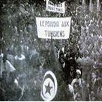 9 avril 1938: Retour sur l'histoire