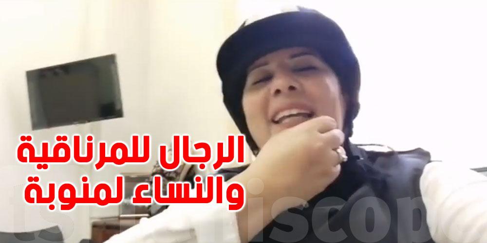 بالفيديو.. عبير موسي ''تسخر'' من قرار الحكومة مقاضاتها...
