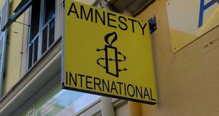 المكتب الإقليمي لمنظمة العفو الدولية يسلّم أرشيفه المتعلق بتونس إلى هيئة الحقيقة والكرامة