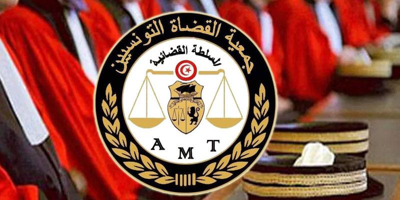 L'AMT appelle à une intervention immédiate face à l'état délabré de l'infrastructure judiciaire