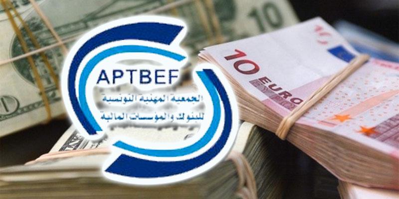 Incident sur des liasses en devises de la BCT, précisions des professionnels