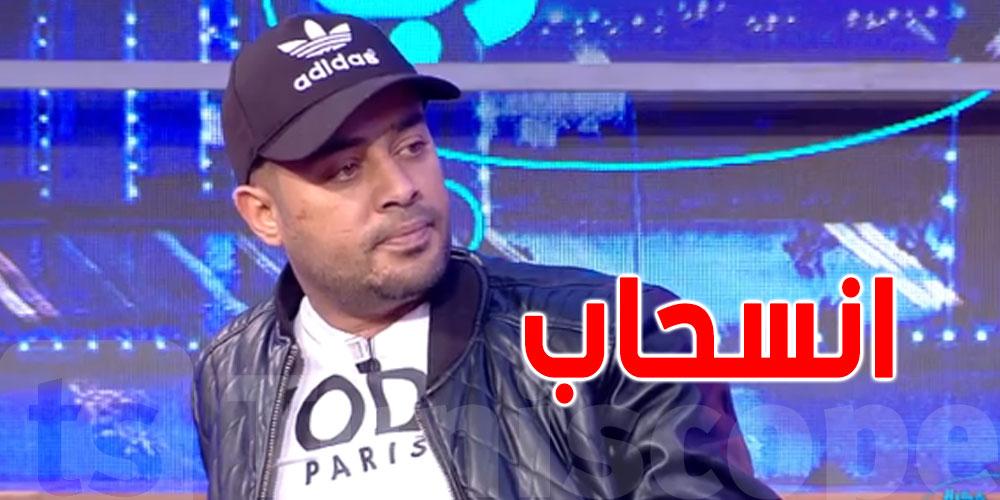 العربي المازني يكشف سبب انسحابه من برنامج ''أحنا الكل في الكل''