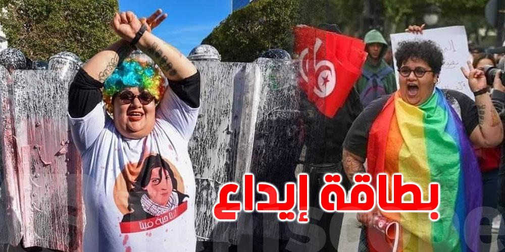 بطاقة ايداع في حق رانيا العمدوني