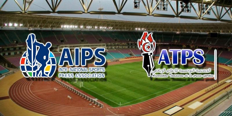 L'Association Internationale de la Presse Sportive reconnait L'ATPS