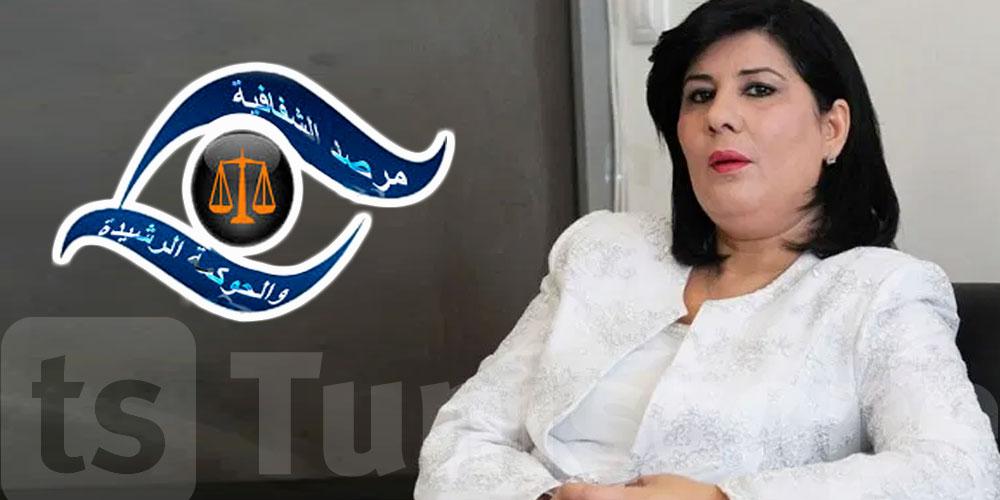 L'Observatoire de la Transparence porte plainte contre Abir Moussi et son bloc