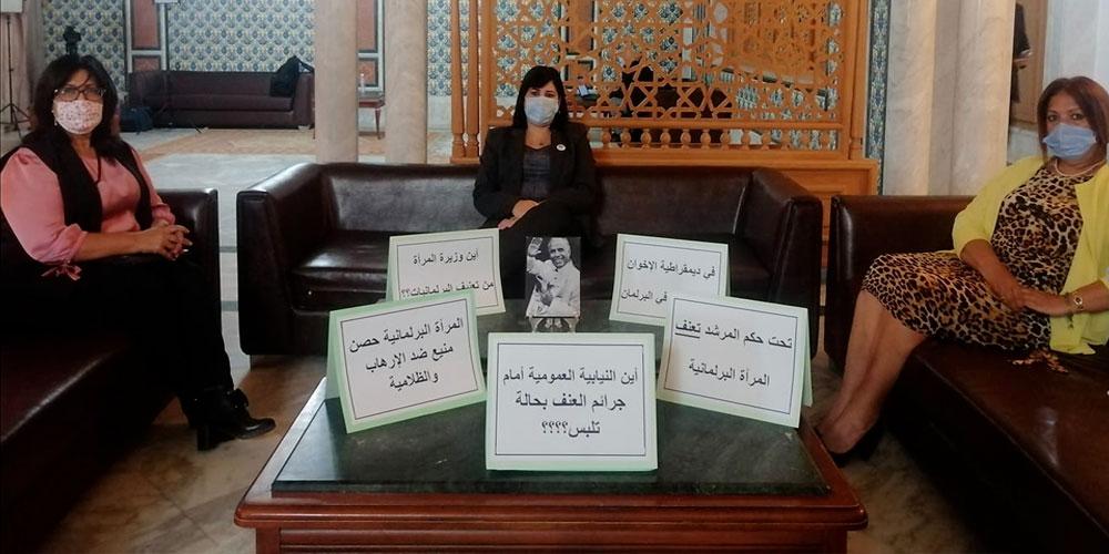 Femme violentée, députée agressée, femme contre le terrorisme