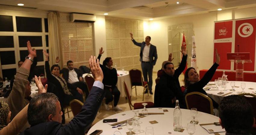 رسميا..آفاق تونس يغادر الحكومة