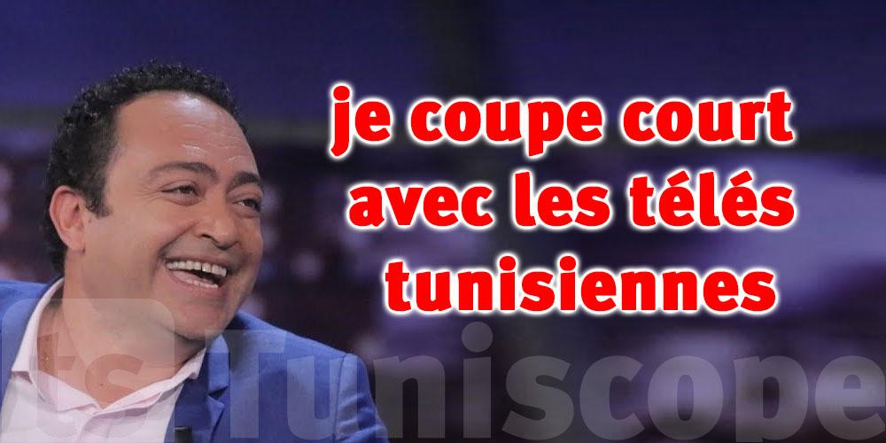Atef Ben Hassine gagne contre El Hiwar Ettounsi