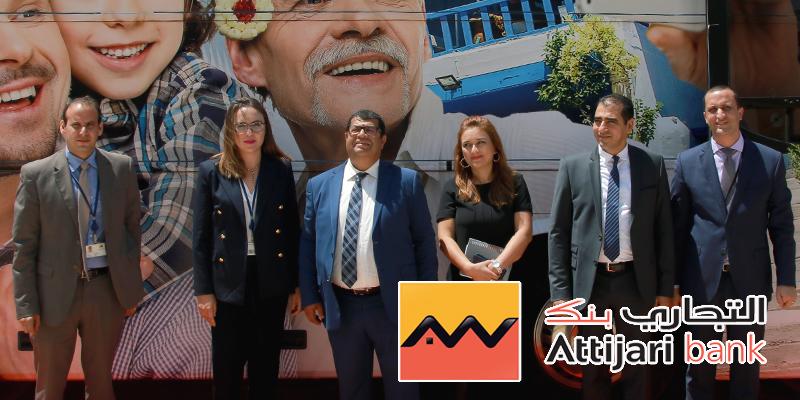 En vidéo : Attijari bank fête le retour des Tunisiens Résidant à l'Etranger