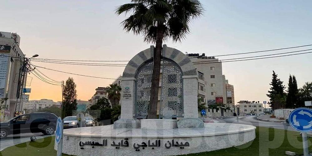 Hommage palestinien à Feu Beji caid Essebsi