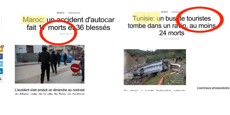 BFM TV s'attaque encore une fois à la Tunisie