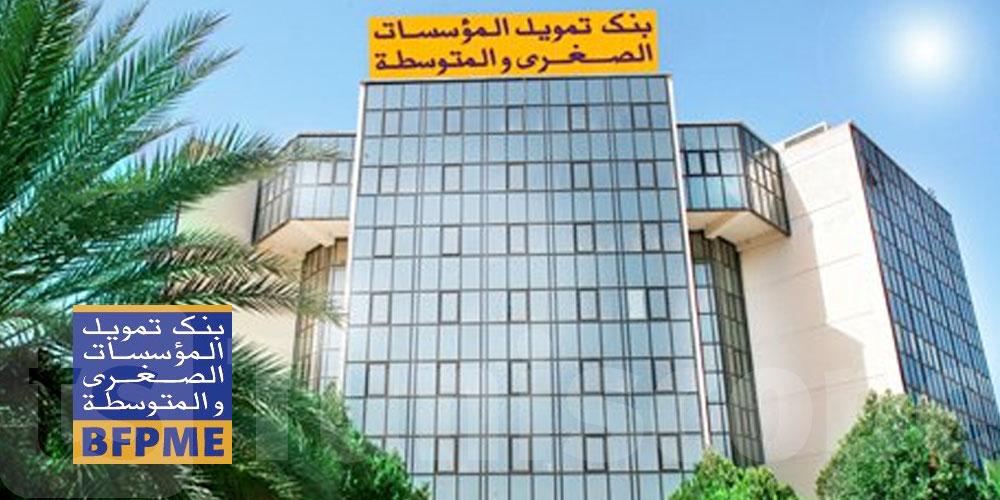 La BFPME bloquée par les porteurs de projets à Kasserine