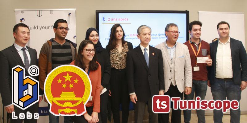 En vidéo : L'ambassadeur de Chine supporte les startups de la Biat Labs