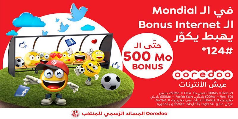 Ooredoo offre un bonus Internet gratuit à l'occasion de la Coupe du Monde<