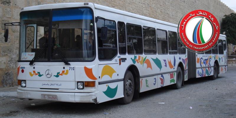 Pour les bus au Sahel, seuls les abonnements sont désormais valables