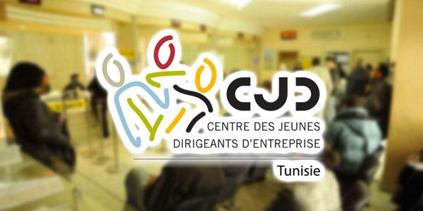 La Réforme de l'administration, enquête auprès des PME Tunisiennes ce en débat ce 23 novembre