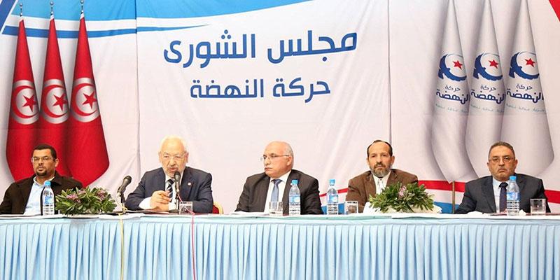3 recommandations émanent du conseil Choura d'Ennahdha