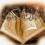 Kasserine : Profanation du Saint Coran