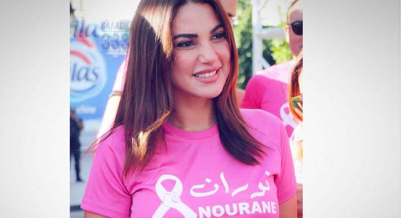 بالصورة: درة تناهض سرطان الثدي ضمن ''ماراطون نوران''