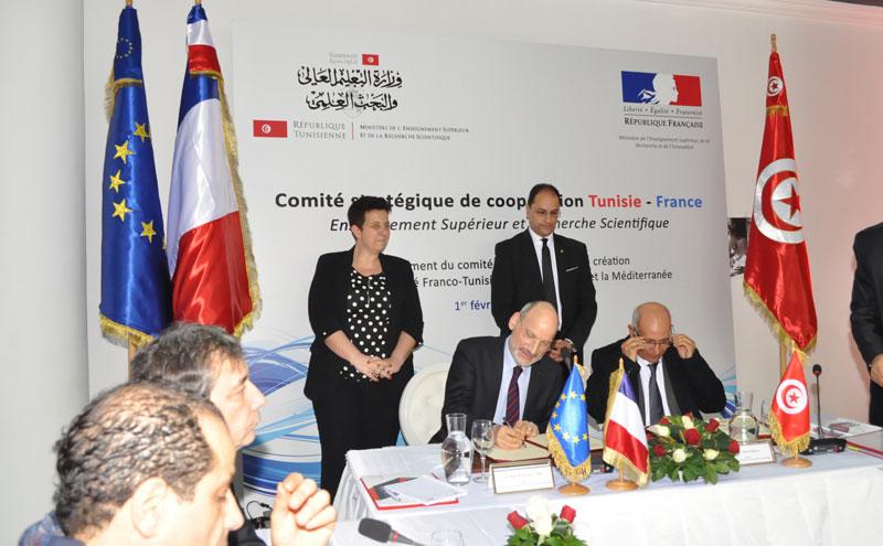 Accords de coopération entre quatre universités tunisienne et l'Ecole Normale Supérieure ENS Paris-Saclay
