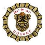 La décision de mise en retraite obligatoire des agents de la Douane annulée