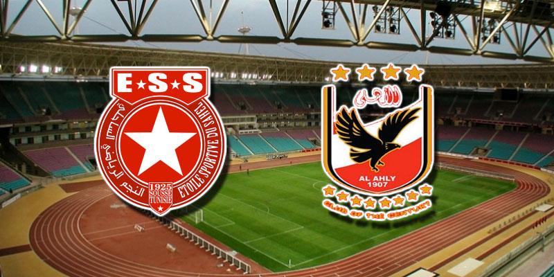 Prévu pour le 28 novembre, L'ESS veut reporter son match contre Al Ahly