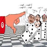 Quand Hosni Moubarek sous-estime notre révolution !!!