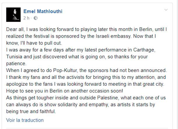 Emel Mathlouthi annule son concert au festival Pop-Kultur à Berlin et explique les raisons