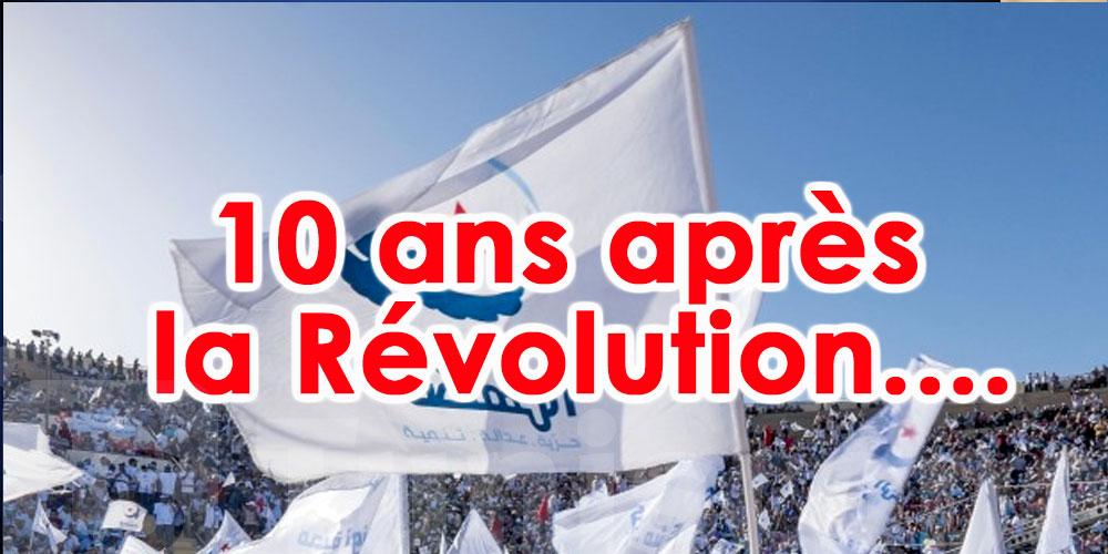 Ennahdha : Il faut instaurer le dialogue pour accélérer les réformes