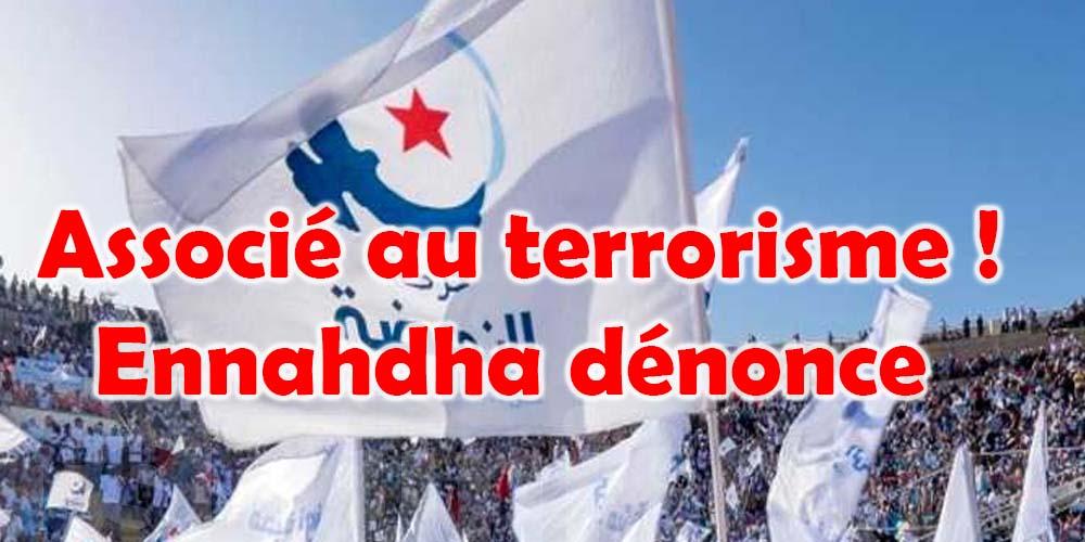 Ennhdha s'insurge contre les accusations qui la relient au terrorisme