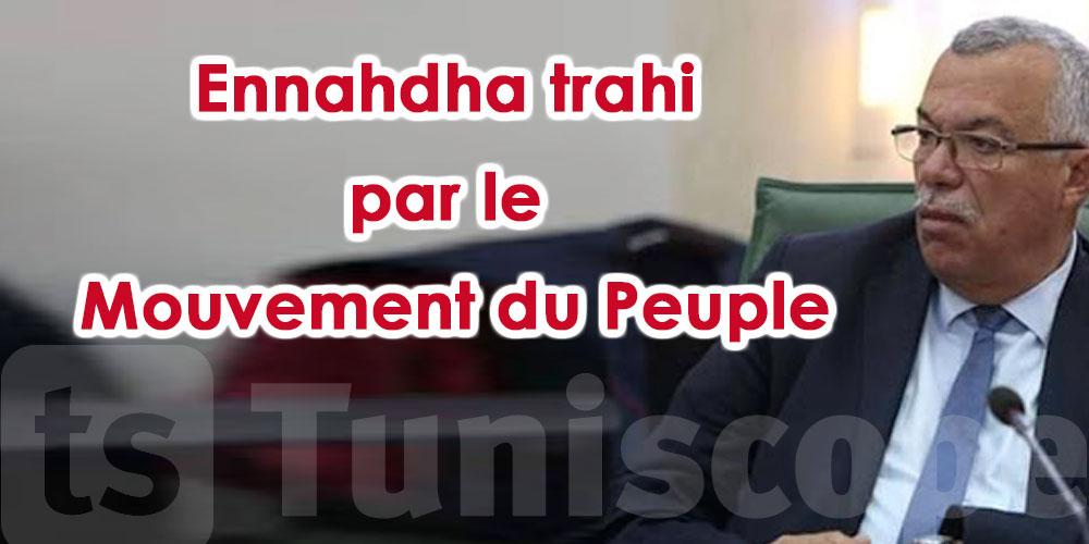 Bhiri : Ennahdha a été trahi par le Mouvement du peuple
