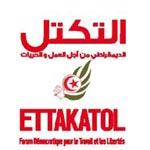حزب التكتل يدعو الوطنيين الغيورين على تونس الى اليقضة و رصد كل تحرك مريب
