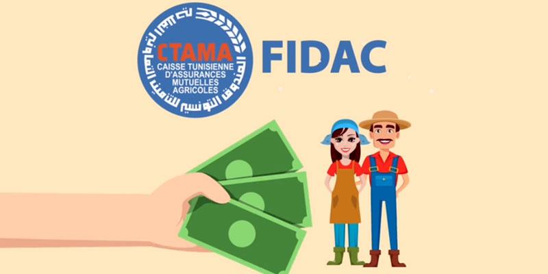 Abdelamajid Zar : le ministère de l'agriculture a détourné le FIDAC