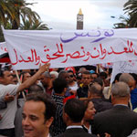 Manifestation en Tunisie pour soutenir la flottille de la Liberté
