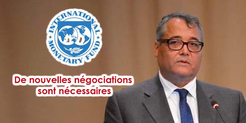 Rajhi : des réformes exigées par le FMI restent à faire