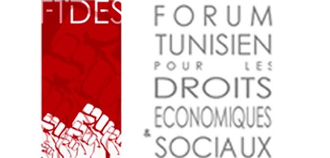 Le FTDES déplore les conditions ''difficiles, dures et inhumaines'' des réfugiés du centre du croissant rouge de Médenine